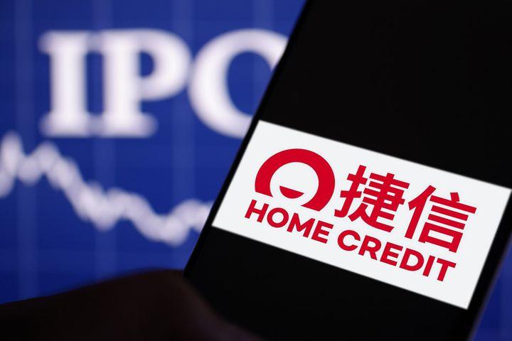 China's Sole WFOE Consumer Lender Home Credit Ditches Hong Kong IPO