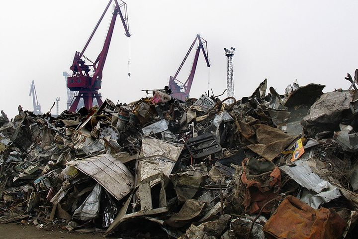 China's Solid Waste Imports to End This Year, Ministry Says
