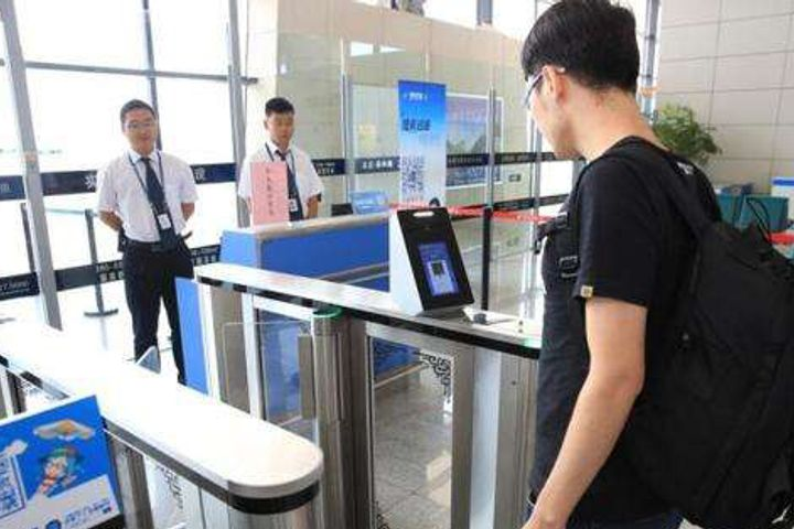 China Southern Airlines Introduces Facial Recognition Boarding System
