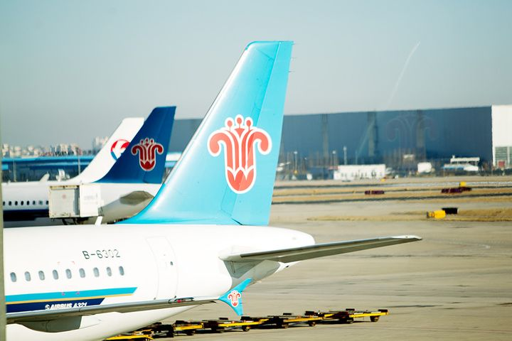 China Southern to Be Main Carrier at Beijing's New Airport