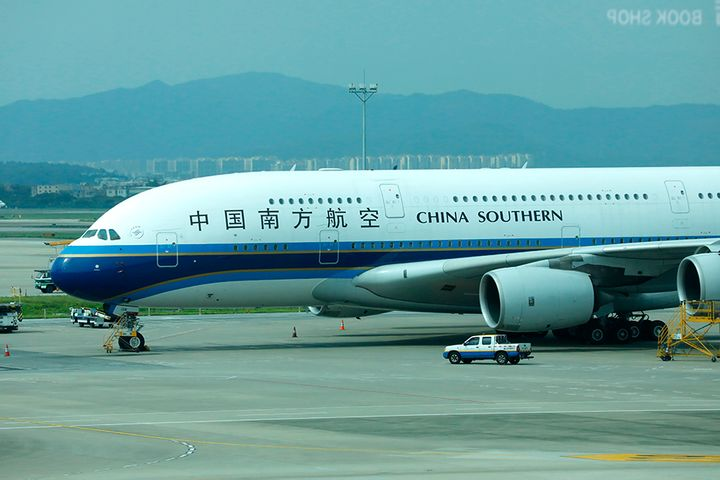 China Southern Eyes USD2.8 Billion in Private Placement to Buy Planes, Cut Debt