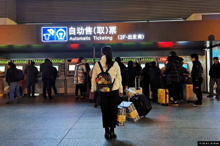 China's Spring Festival Travel Rush Commences With Peak Numbers Expected at Shanghai's Railway Stations