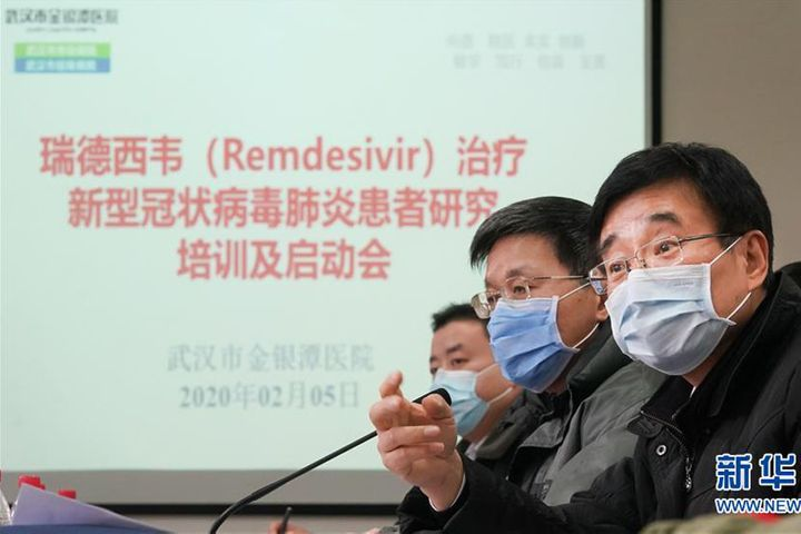 China Starts Double-Blind Clinical Trial for Antiviral Targeting Novel Coronavirus
