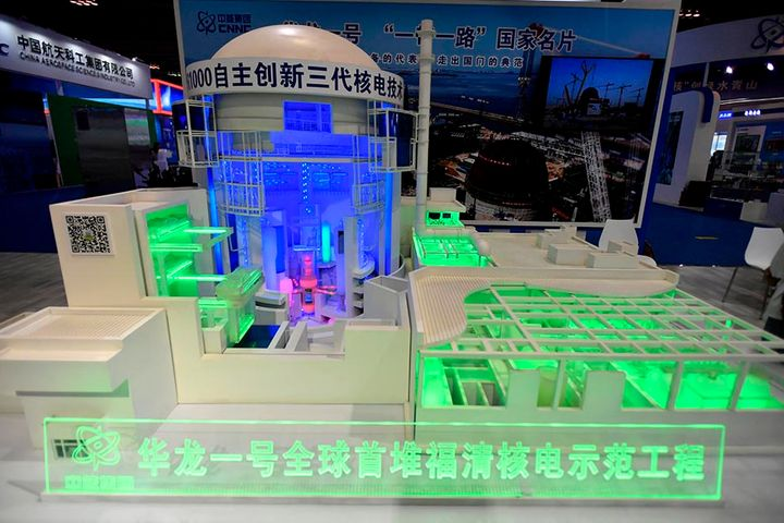 China Starts Mass Producing Hualong One 3rd-Generation Nuclear Power Technology
