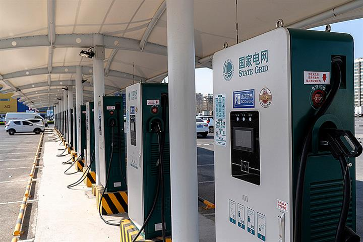 China's State Grid to Add 300,000 New EV Charging Piles to World's Biggest Network