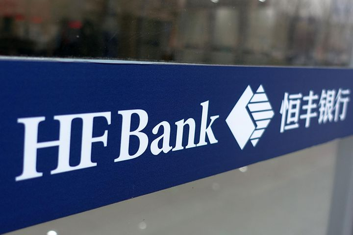 China's State-Owned Central Huijin to Invest in Troubled HengFeng Bank