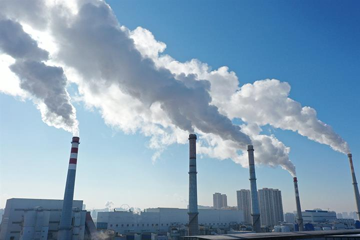 China's State Planner Guides Local Gov'ts to Meet Carbon Neutrality Targets