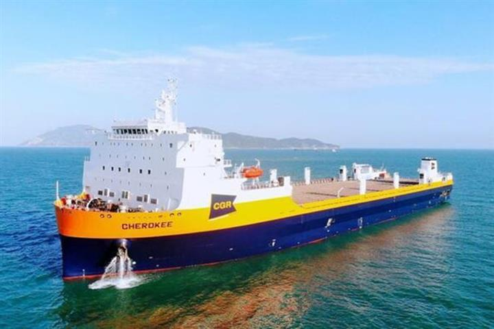 China State Shipbuilding Delivers World's Largest Train Ferry to US Client