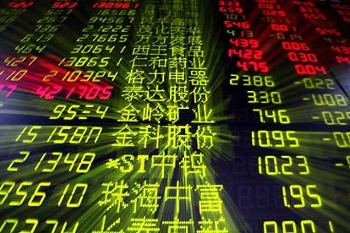 China's Stock Markets Mixed in Early Trade