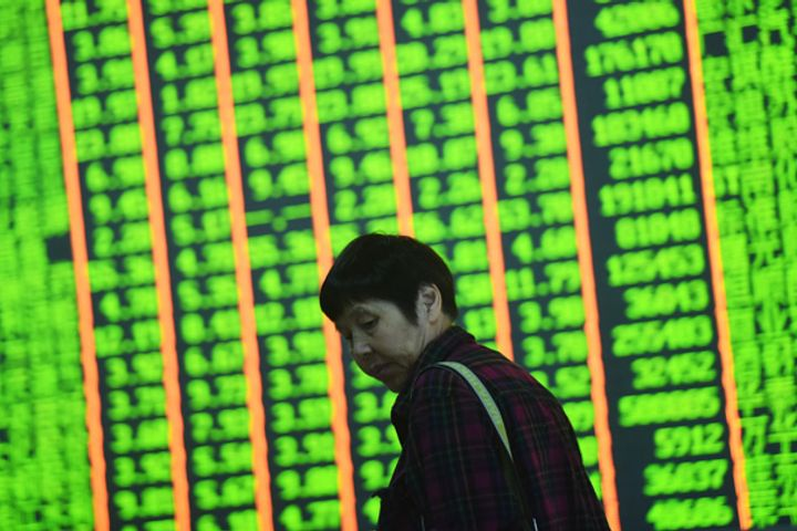 China Stocks Get Pushed Down by US Headwinds