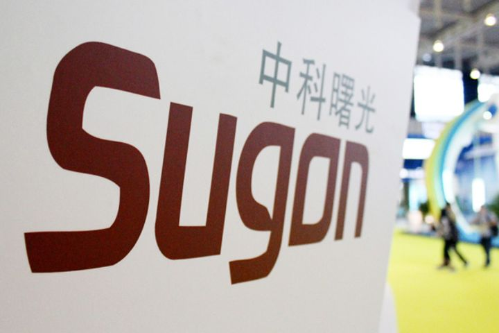 China's Sugon Develops World's Most Cost-Effective Server With Fastest Big Data Query Capacity