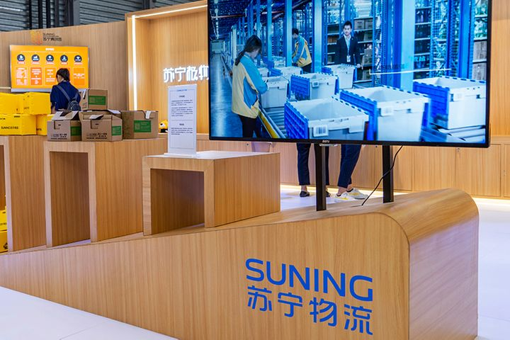 China's Suning to Spend USD5.7 Billion to Open 10,000 Online Stores Next Year