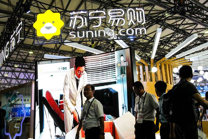 Suning to Pay USD698.7 Million for Carrefour's China Business as French Retailer Retreats