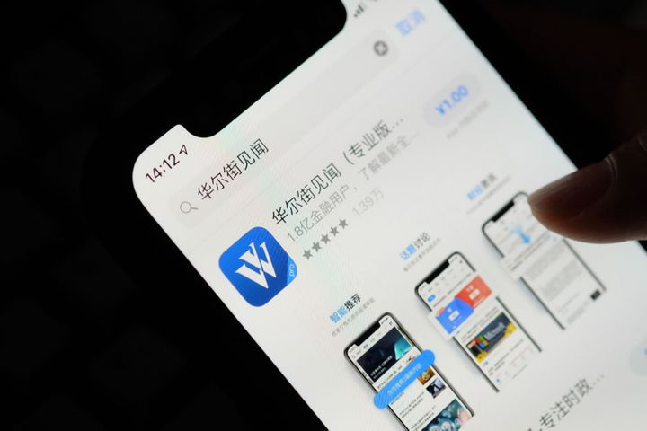 China Suspends Popular Financial News App Wallstreetcn Over Violations
