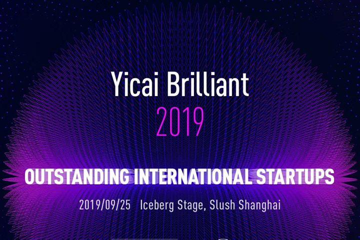 Yicai Names 2019's Brilliant Award Winners as China's Entrepreneurial Boom Steam Ahead