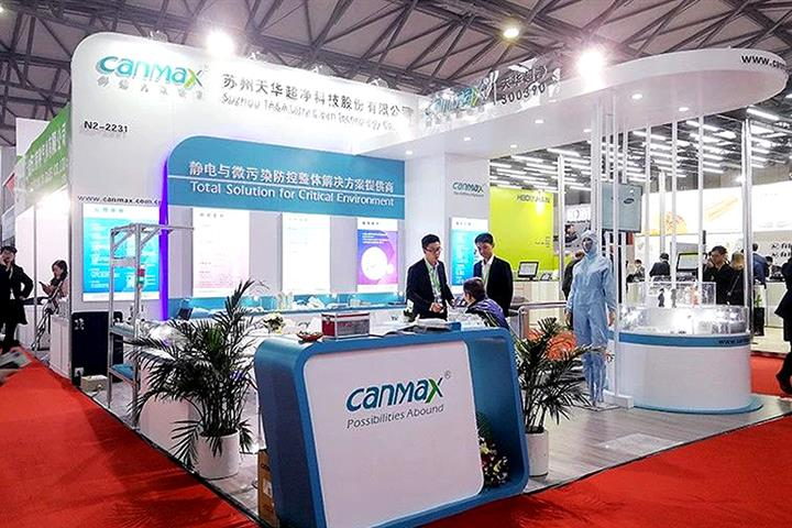 China's TA&A Raises USD119.6 Million From CATL, 11 Others for Huge Battery Materials Plant
