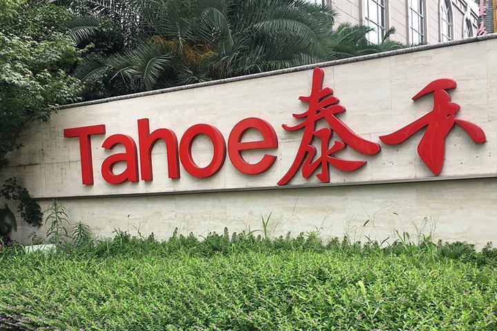 China's Tahoe Eyes More Sales to Repay Debt That Got Chair Blacklisted