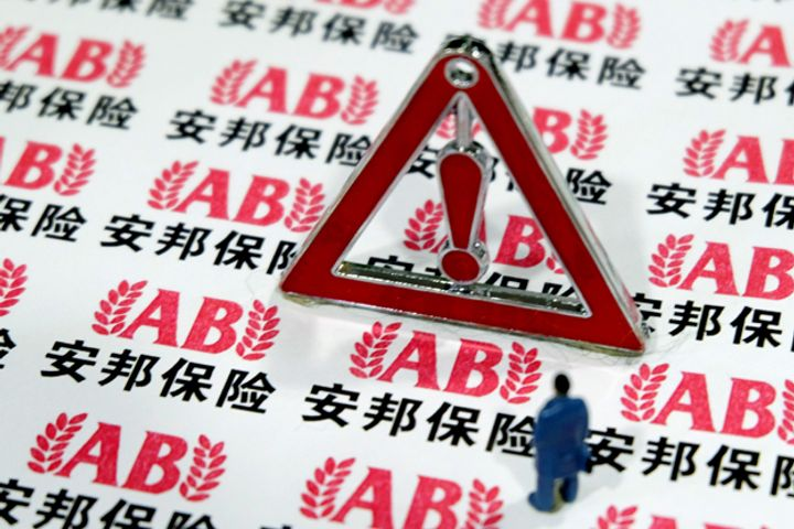 China Takes Control of Anbang Insurance to Curtail M&A Deals; Founder Faces Court