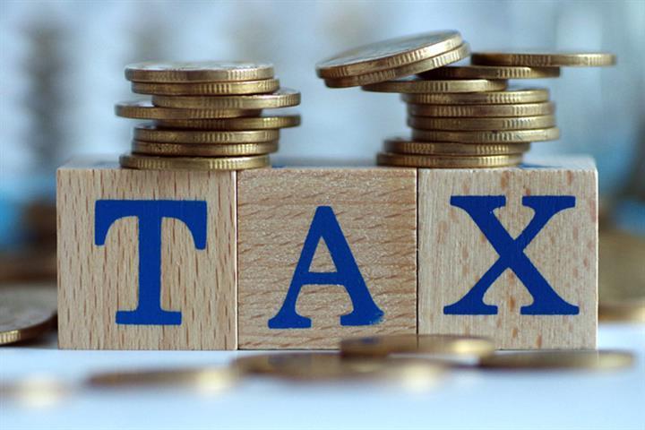 China's Tax, Fee Cuts Top USD276 Billion
