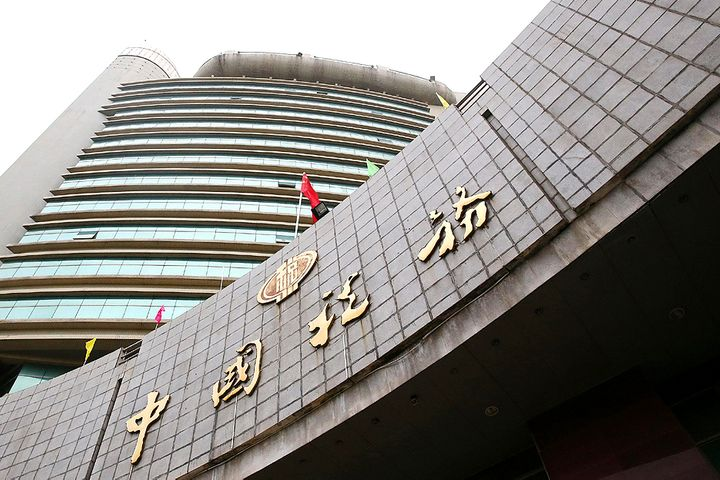 China's Tax Revenue Rose 0.4% to USD2 Trillion in Jan.-Oct. on Payment Deferral