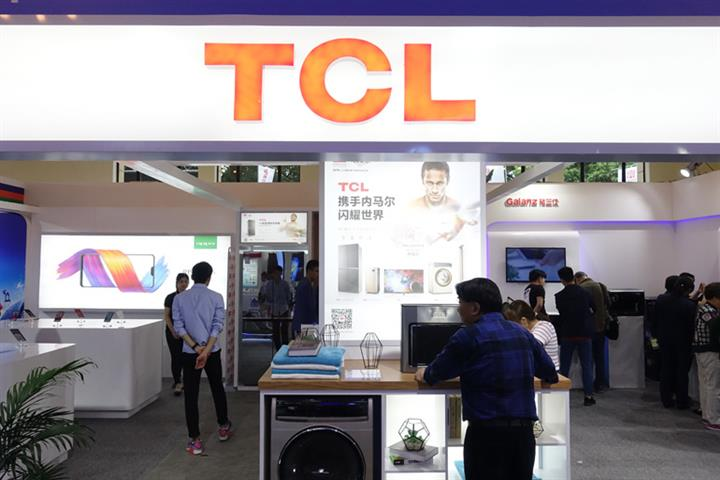 China's TCL to Double Stake in Rapidly Growing Wuhan Display Maker