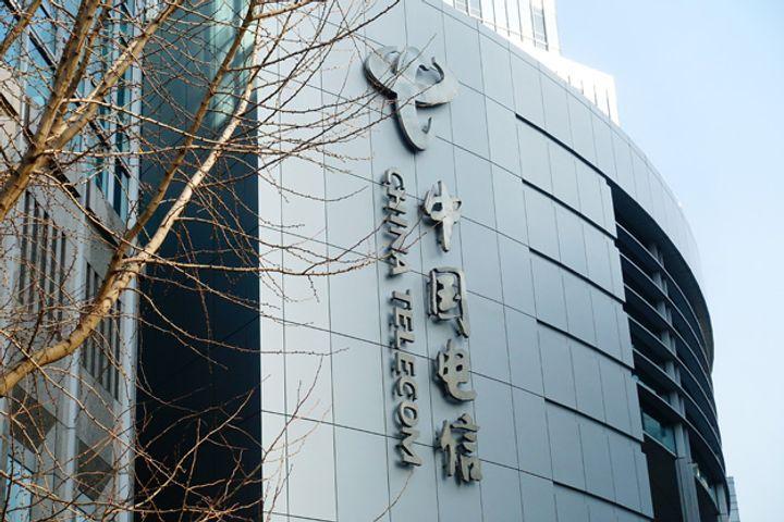 China Telecom Beat Expectations Last Year With USD3.2 Billion Profit