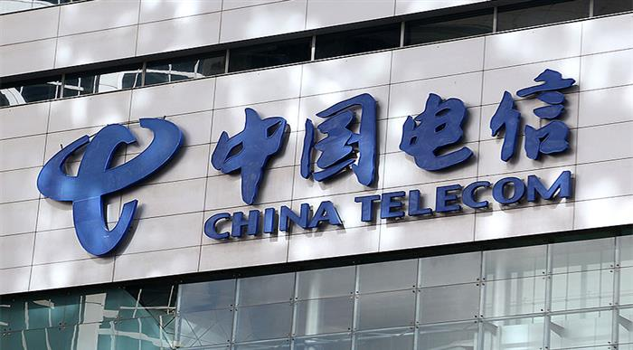China Telecom Dives Below IPO Price in China's Biggest Listing This Year