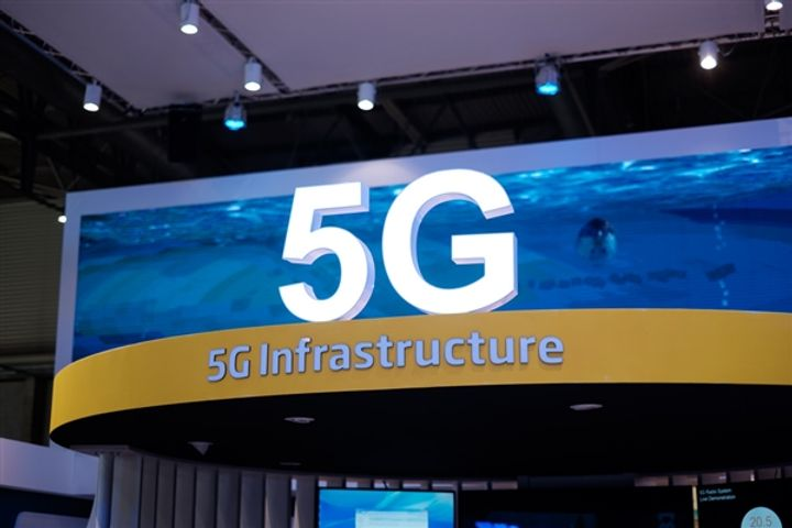 China Telecom Expands 5G Pilot Project to 6 Cities With Base Station in Lanzhou
