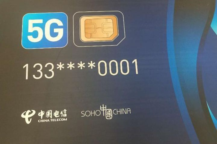 China Telecom Hands Its First 5G SIM to Soho China Chairman