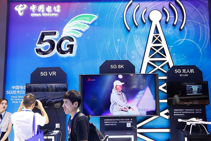 China Telecom Has Over Eight Million 5G Users Since November Launch