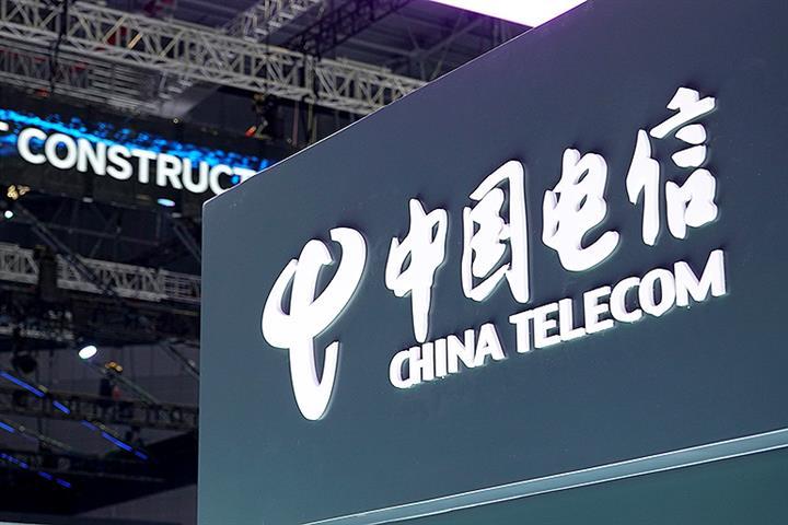 China Telecom Jumps 34.9%, Rakes in USD7.3 Billion on Shanghai Debut