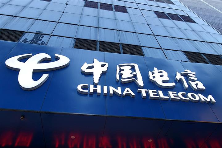 China Telecom Launches Country's First Quantum SIM Card for Secret Phone Calls