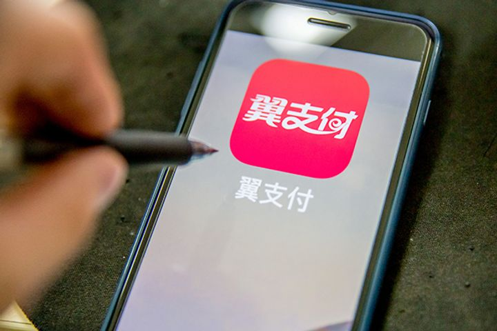 China Telecom's Payments Arm to Invest USD2.9 Billion to Attract More Merchants