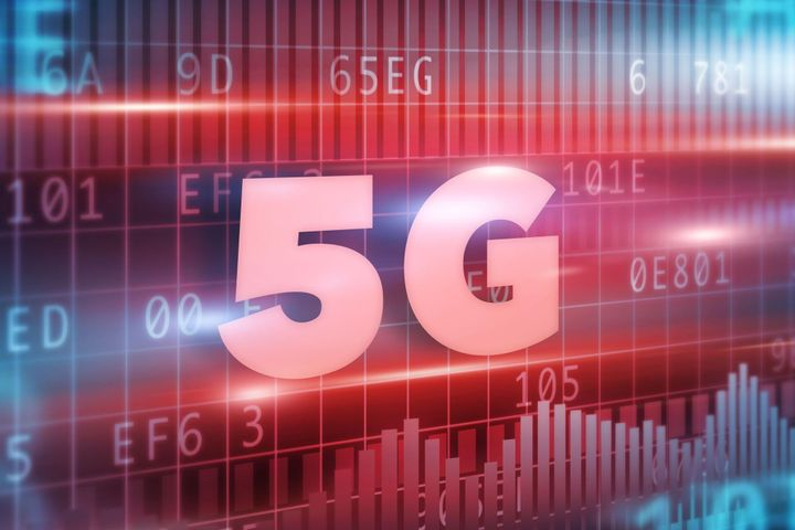 China Telecom Promotes 5G Tests With Demonstration Projects in Six Cities