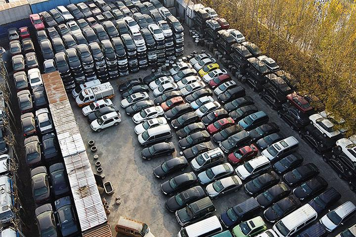 China Tells Automakers 95% of Every Car Should Be Recyclable by 2023