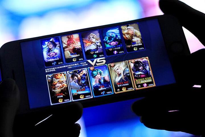 China Tells Gaming Platforms to Give School Kids Some Shuteye