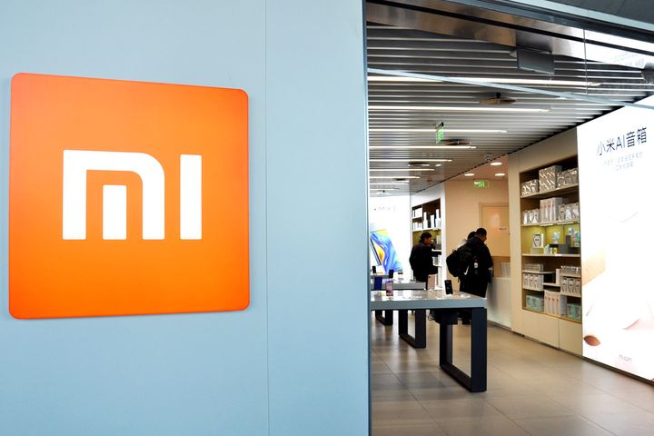 China Tells Xiaomi, 17 Others to Better Guard Against Spam