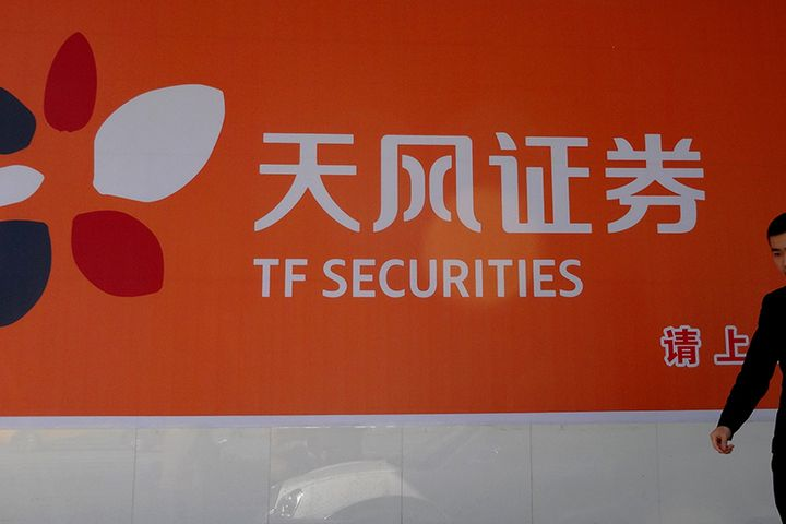 China's TF Securities to Buy Hengtai Stake Previously Valued at USD1.3 Billion