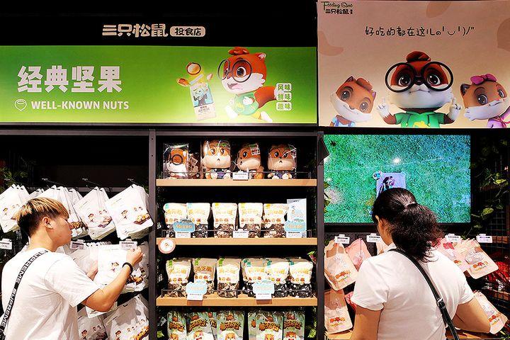 China's Three Squirrels Shares Jump on Booming USD1.4 Billion Snacks Sales