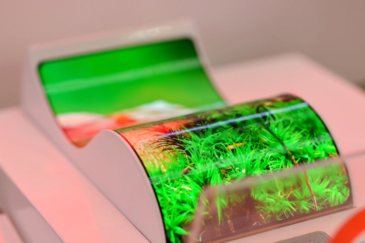 China's Tianma to Build USD6.8 Billion Flexible AMOLED Display Plant in Xiamen
