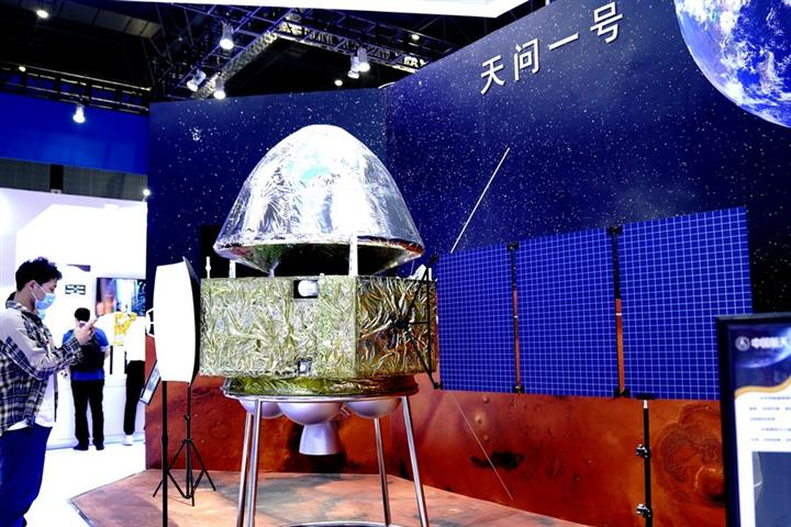 China's Tianwen-1 Probe Performs Orbital Adjustment Around Mars