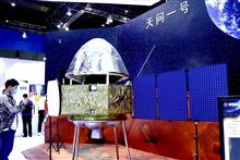 China's Tianwen-1 Probe Performs Orbital Adjustment Around Mars