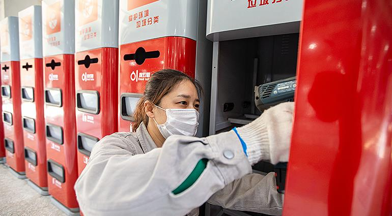 China Tianying Seeks Investors for Spanish Waste Management Unit Urbaser
