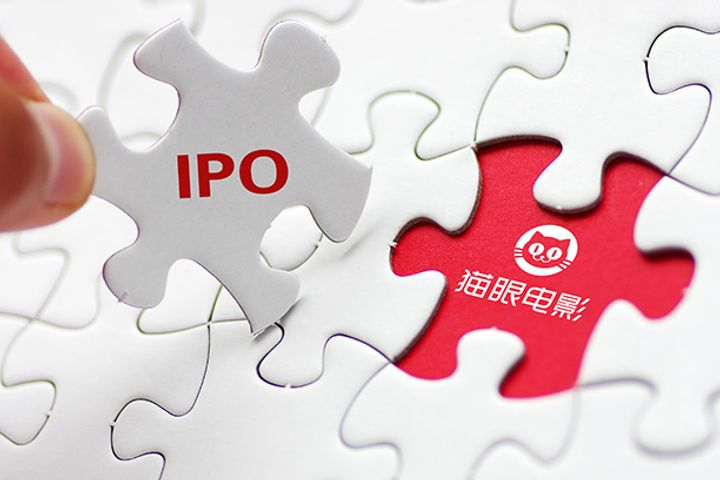 China Ticketer Maoyan's IPO Is USD1.89 Per Share, Overbought 2.3 Times