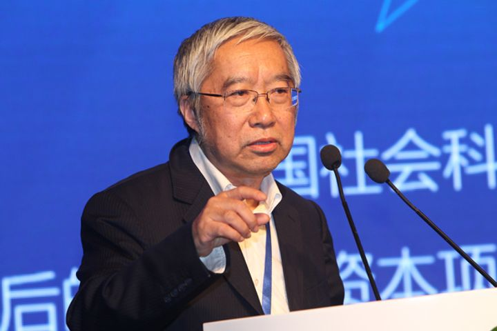 [China Time]: PBOC Should Stay Calm as Yuan Fluctuates, Chinese Academic Says