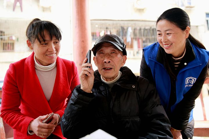 China to Build Senior Housing in Every Subdistrict by 2022, Ministry Says