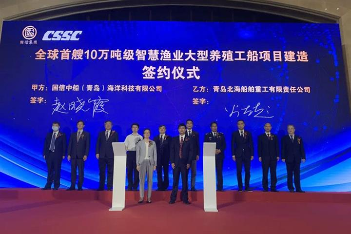 China to Build World's First Deep-Sea Aquaculture Ship