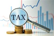 China to Defer Tax Payment for Manufacturing SMEs