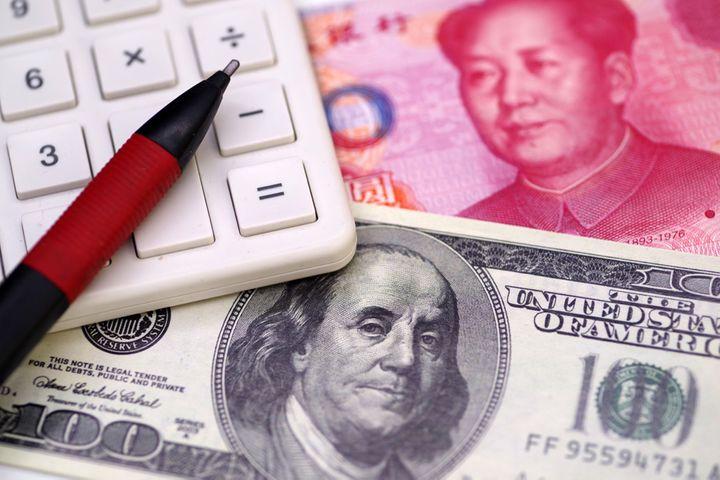 China to Add Shenzhen to Qianhai FTZ's Yuan Convertibility Pilot