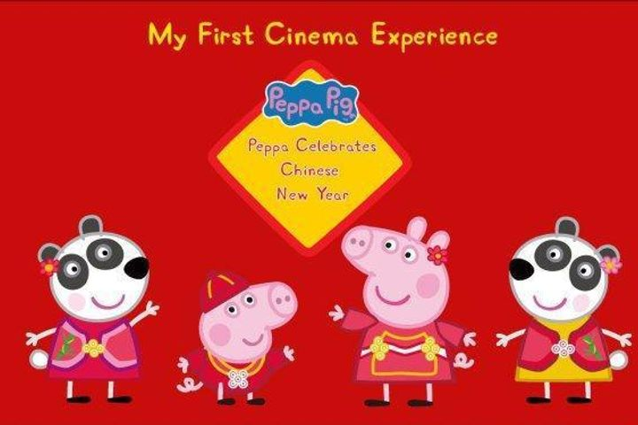 China to Get Its First Chinese New Year Peppa Pig Movie